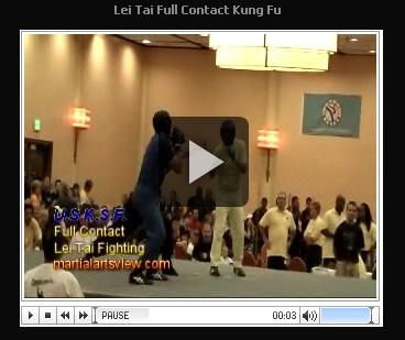 Lei Tai Video
