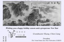 Season's Greetings from Grandmaster Huang, Chien-Liang