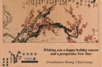 Happy Holiday Season from Grandmaster Huang